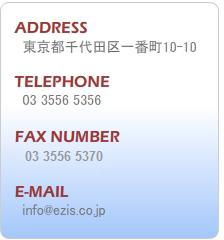 contact_address